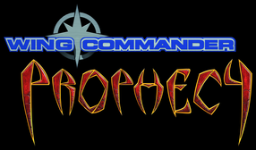 Wing Commander Prophecy Logo.png
