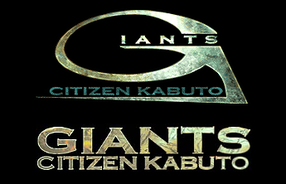 Giants citizen kabuto logos.png