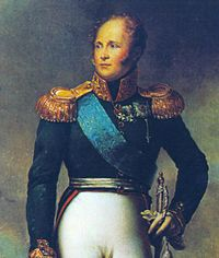Kaiser Alexander I. gestand seinem engen Freund König Friedrich Wilhelm IV. von Preußen, dass diese Ehe wohl für keinen von beiden die Erfüllung gebracht hatte. (Quelle: Wikimedia)