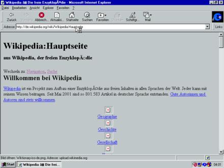 Microsoft Windows 95 - Wikiwan...