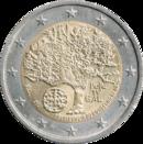 Португалия 2007