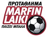 Logo der Marfin Laiki League