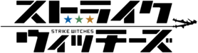 Strike Witches Logo.png