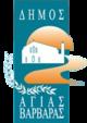 Community logo of the municipality of Agia Varvara