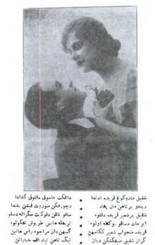 Faridah Und Ihr Geliebter Shafik, Photographie In Dem Roman Faridah Hanum,  Der Ein Modernes Frauenbild Propagierte