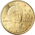 10 cent coin Gr serie 1.png