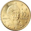 10 cents Greece