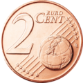 2 cent coin Eu serie 1.png