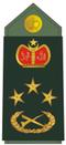 Leftenan Jeneral.png