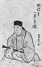 Kobayashi Issa -  Bild
