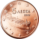 5 cents Greece