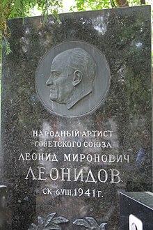 Grabstein leonidows auf dem nowodewitschi friedhof