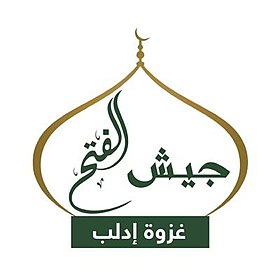 Logo of Jaish al-Fatah.jpeg