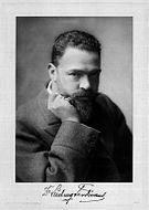 Ludwig Ferdinand von Bayern -  Bild
