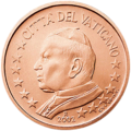 1 cent coin Va serie 1.png