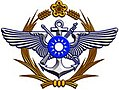 Ministry of National Defense (Republic of China) Logo.JPG