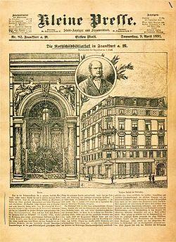 Rothschildsche Bibliothek.jpg