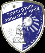 Hapoel Ironi Kiryat Shmona badge.png