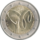 € 2 commemorative coin Portugal 2009.png