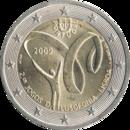 Португалия 2009