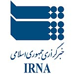 Logo Islamic Republic News Agency