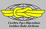 Logo der Golden Rule Airlines