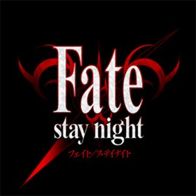 Fate Stay Night logo.jpg