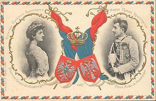 Prinz von Montenegro, Mitglied aus dem Haus Petrović-Njegoš
