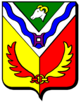 Velaines Coat of Arms