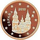 5 cent coin Es serie 2.jpg