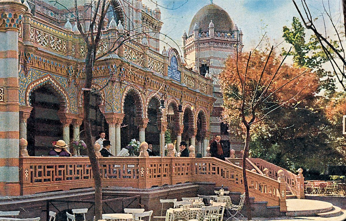Park Cafe Wiesbaden Eno