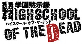 Highschool Of The Dead – Wikipedia