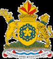 Wappen von Hamilton