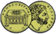 Veria municipality logo