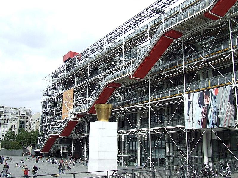 Datei:Centre Georges-Pompidou 2007.jpg