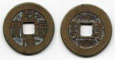Käsch-Münze aus der Regierungszeit des chinesischen Kaisers Qianlong