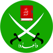 Logo Muslim Brotherhood.png