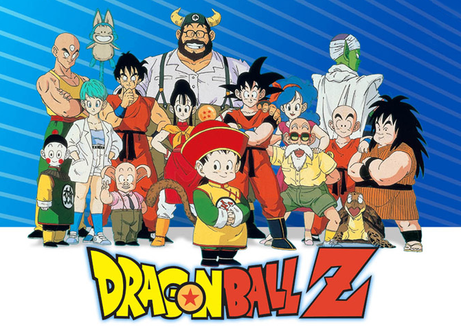 Αρχείο:Dragonballz photo.png