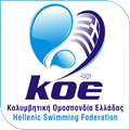 Hellenic Swimming Federation logo.png