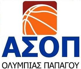 Αρχείο:A.S. Olympias Papagou Logo.jpg