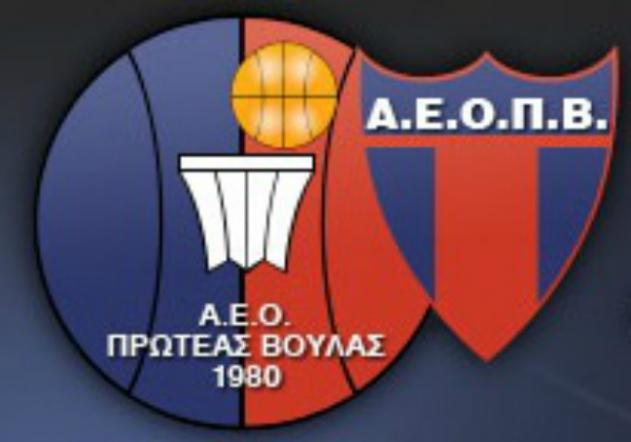 Αποτέλεσμα εικόνας για πρωτεας βουλας μπασκετ σημα
