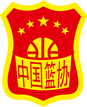 Chinese Basketball Association (logo).png