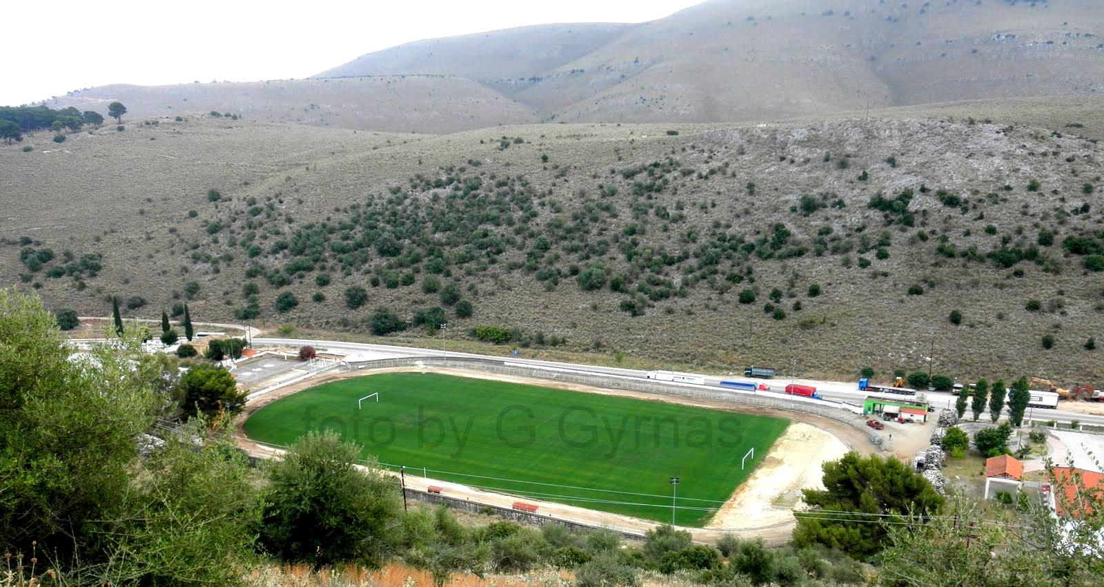 Amfilochos-Stadium.JPG