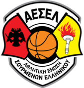 Αποτέλεσμα εικόνας για σημα αε σουρμενων/ελληνικου μπασκετ