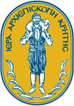 Seal of Archbishopric of Crete.png