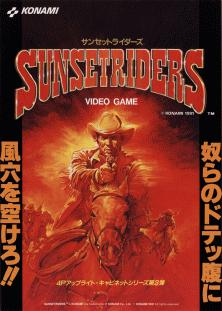 Sunset Riders arcade flyer.jpg