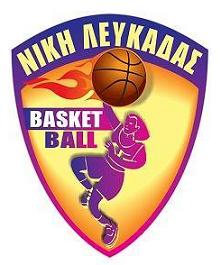 Αρχείο:A.S. Niki Lefkadas Logo (2015).png