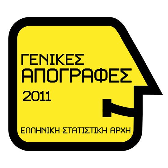 Αρχείο:Genikes-apografes-2011.jpg