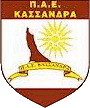 AS Kassandra (logo).png