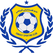 Ismaily Sporting Club (logo).png